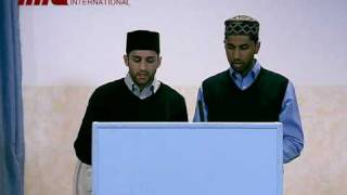 Waqf-e-Nau Khudam Class part 4/6