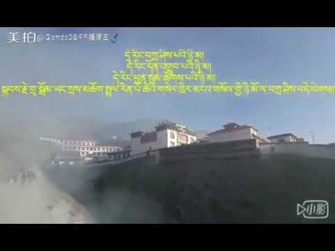 Ds has high lama kybje Dagon Chotrul  Rinpoche 2017