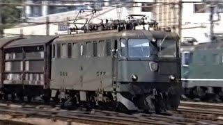 SBB CFF FFS - Ae 6/6 à Lausanne en 1991