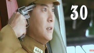 Phim Hành Động Thuyết Minh - Anh Hùng Cảm Tử Quân - Tập 30   Phim Võ Thuật Trung Quốc Mới Nhất 2018