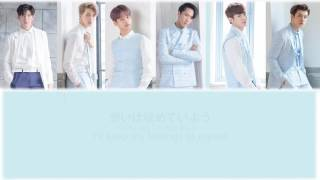 [LYRICS] VIXX (??) - Hana Kaze ?? (JPN | ENG | ROM) MP3