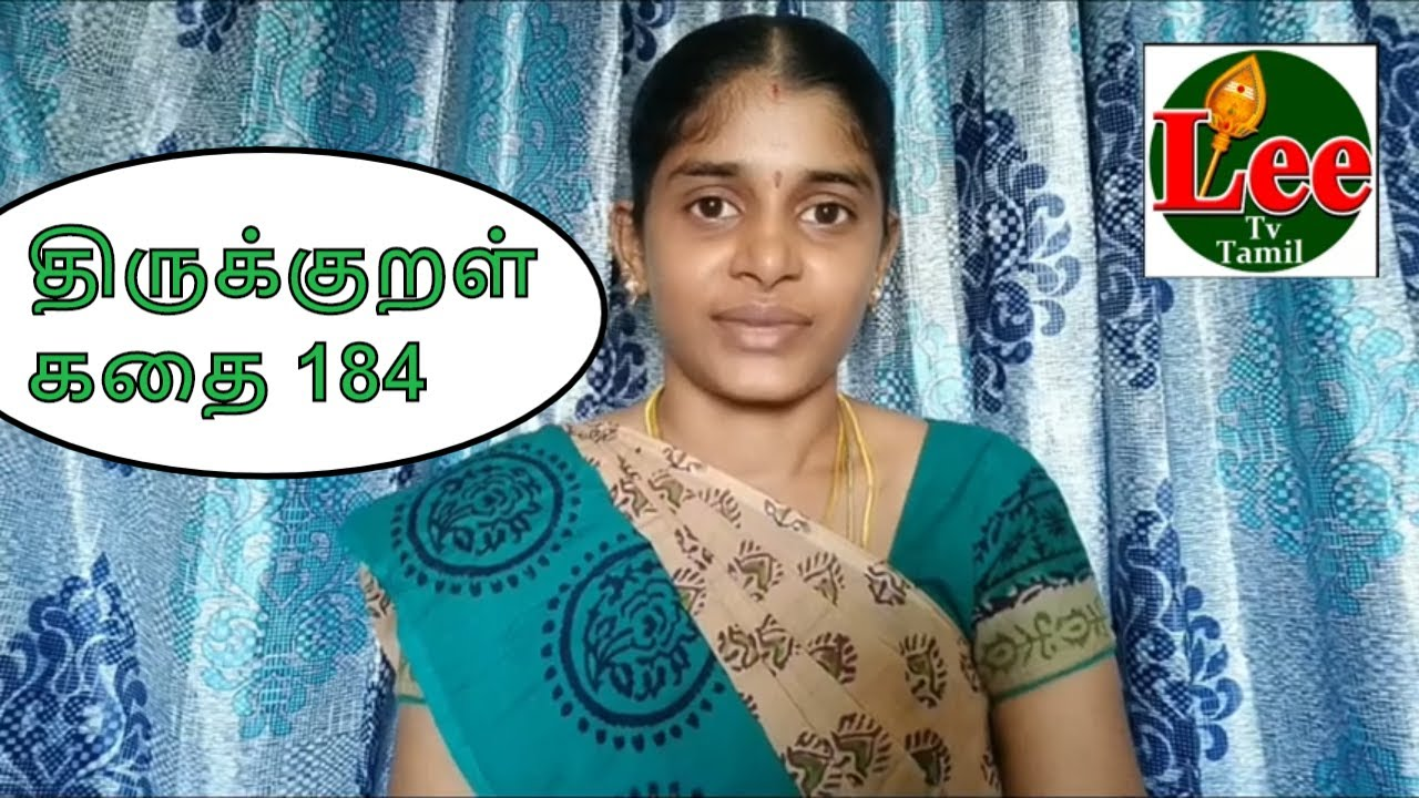 திருக்குறள் கதை184 | Tamil | Lee Tv Tamil | Tamil Speech Story | Thirukkural Story