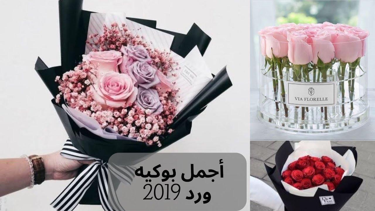 هدايا باقة ورد Rose Bouquet Gift Youtube
