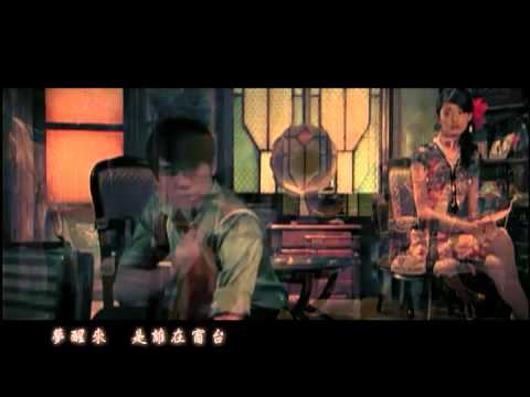 Jay Chou 周杰倫【千里之外 Far Away】 Music Videoft.費玉清