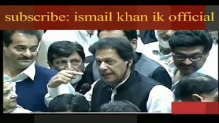 Imran Khan's First Speech In National Assembly As Prime Minister