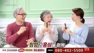 침향 홍삼 플러스 스틱