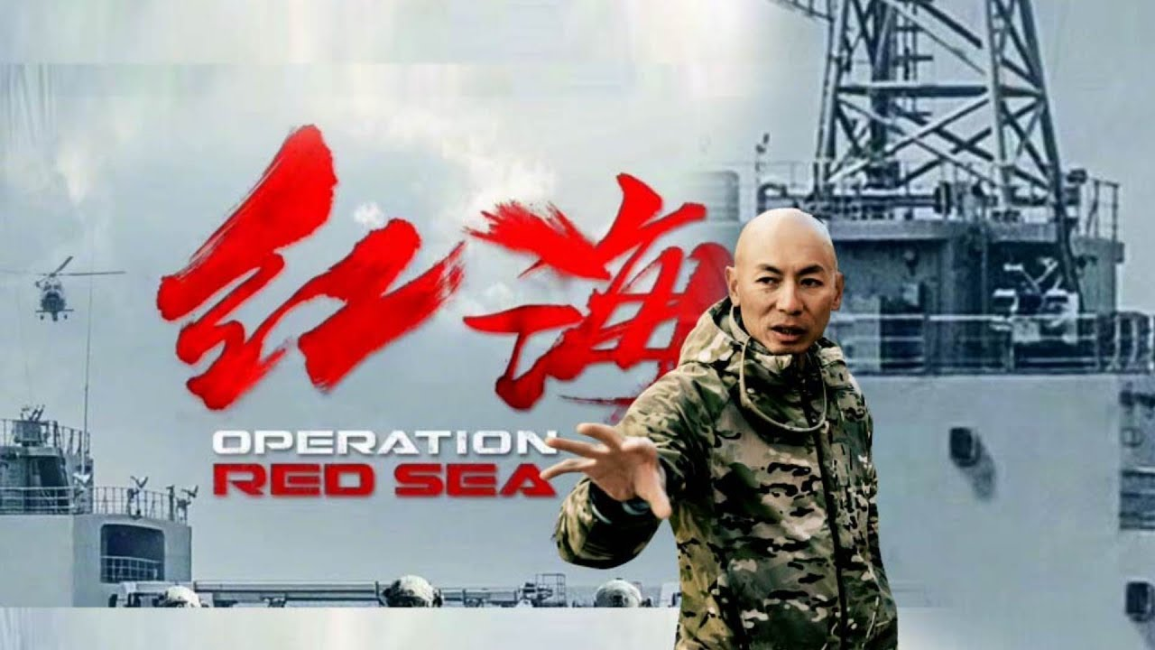 Up close with 'Operation Red Sea' director Dante Lam