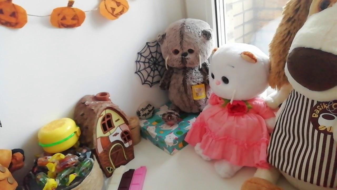 Хэллоуин у семейки Басиков!/Halloween 🎃👻