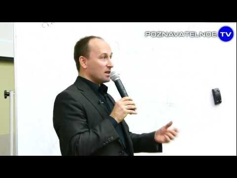 Наиболее интересные фрагменты выступления в МИСиС 22.11.2011