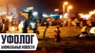 ПРИЗРАК ДЕВОЧКИ Сняли На Камеру (Привидение и Полтергейст) - Страшное Видео