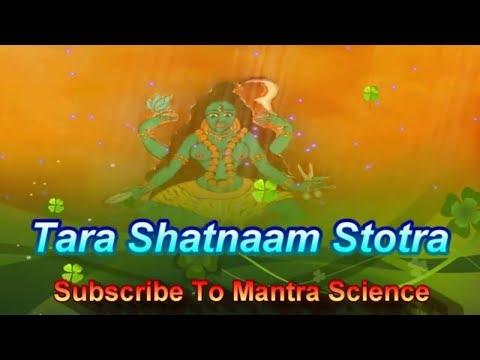 Mahavidya TARA Shatnaam Stotra