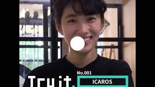 中田クルミがVRを使った最新フィットネスマシン「ICAROS」にトライ!《Try it.vol.1》
