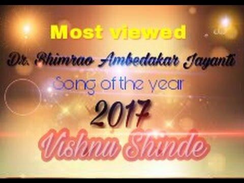 BHIM 1 NUMBER - Vishnu Shinde