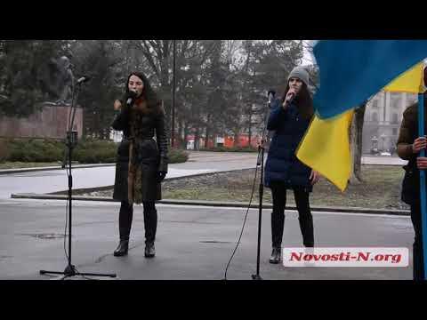 Видео 'Новости-N': В Николаеве провели мирную акцию против аннексии Крыма