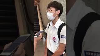 Publication Date: 2021-09-06 | Video Title: 明愛聖若瑟中學 同學接受訪問 仰望星空話天宮