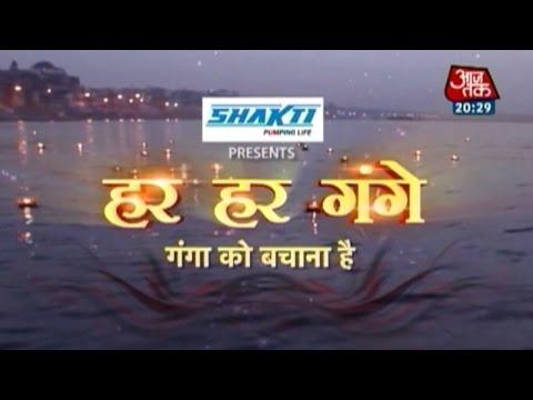 Farakka Barrage over Ganga increases siltation, leading to flashfloods