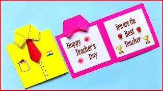 DIY teacher's day card / Beautiful handmade teacher's day card / very easy teacher's day card