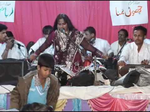 Choti Tamanna Qawwali | Best ever Ghazal 1 | Wadawli | Kokan Qawwali