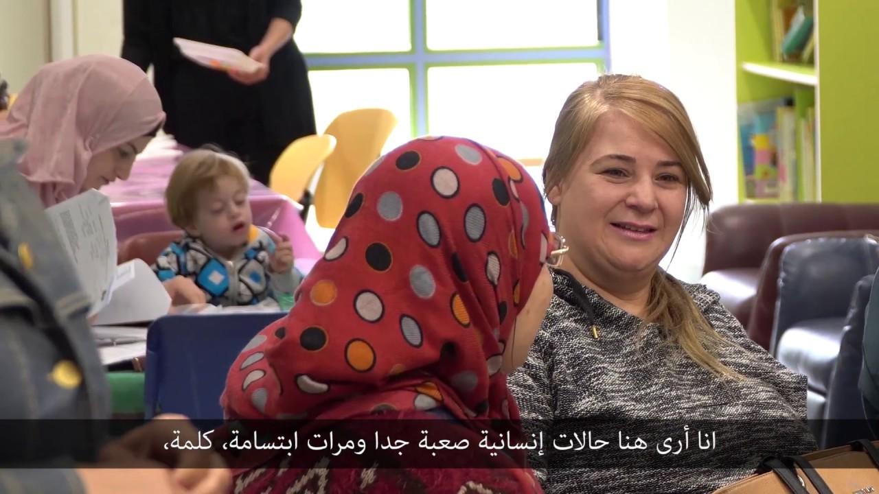 تعرف الى اسرائيل – فلسطينيون في مستشفيات إسرائيل