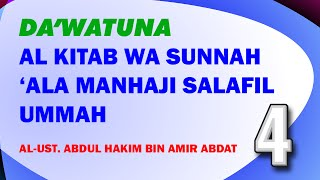 Tanbih 'ala Lafdzil Hadits ~ Ustadz Abdul Hakim bin Amir Abdat