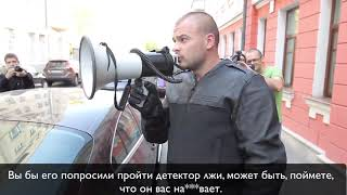 Навальный зассал пройти детектор лжи.