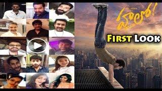 Tollywood Celebrities Announced Akhil Akkineni New Movie Title Hello | Hello First Look - Bullet Raj