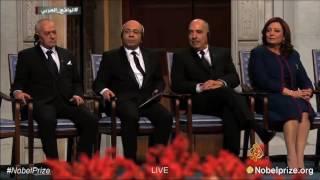 نوبل وتجاهل أصحاب الخوذ البيضاء