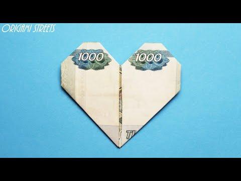 Вопрос: Как сложить сердечко из долларовой купюры?