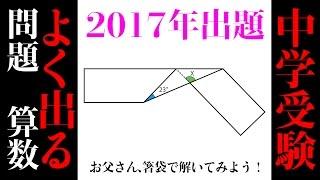 チャンネル登録↓【ピョートルChannel】 http://urx.mobi/BJMm 大阪星光...