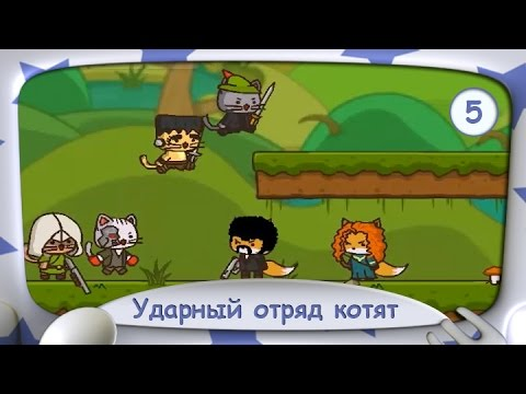 игра ударный отряд 2 с читами видео