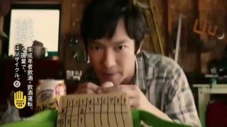 堺雅人、要潤、照英、狩野英孝、矢作兼「在車房玩乒乓球」「在車房玩棒...