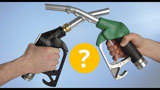 Benzina - Diesel - Comparatie TEHNICA