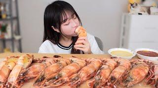 40cm 킹타이거새우 10마리 먹방