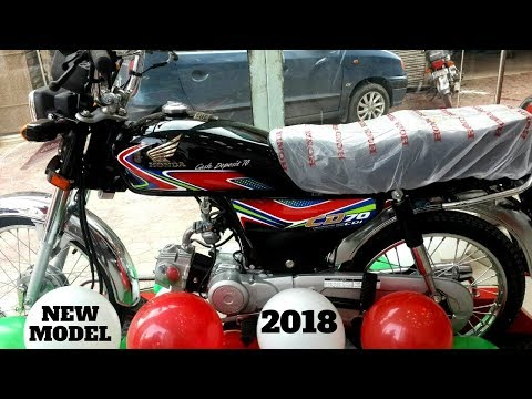 2018 honda 125. Brilliant 125 0000 And 2018 Honda 125 0