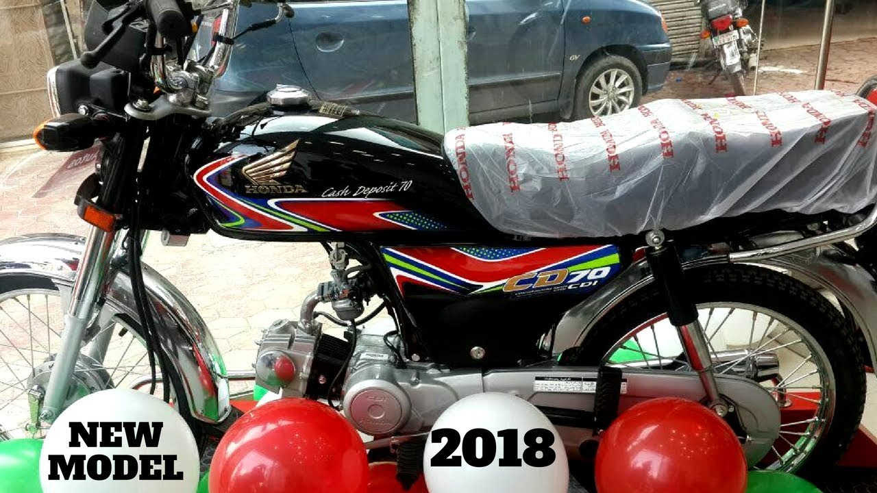 HONDA CD 70 NEW MODEL 2018 FIRST LOOK & FULL REVIEW ON PK BIKES