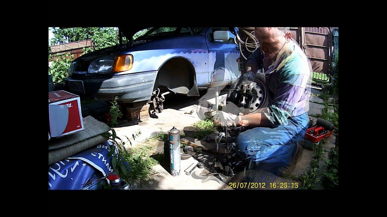 Часть11. Сборка передней стойки Ford Sierra.wmv