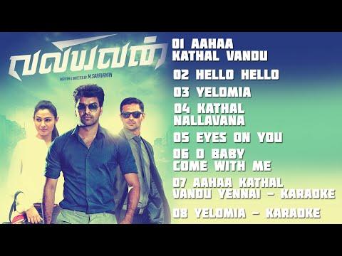 Valiyavan Songs Juke Box | Jai, Andrea Jeremiah | D.Imman