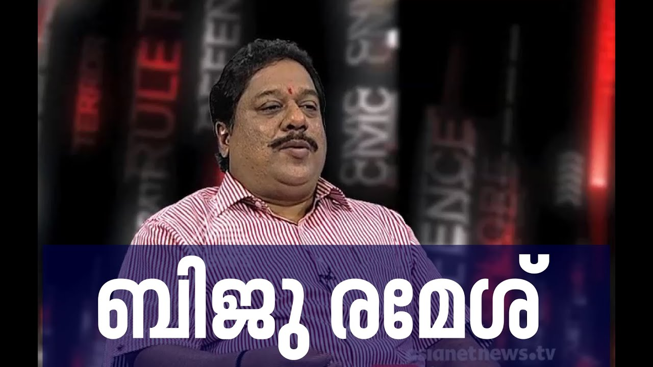 Interview with Biju Ramesh | Point Blank 16 Nov 2015