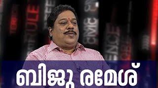 Biju Ramesh Interview 16/11/15 Point Blank 16th Nov 2015 Biju Ramesh
