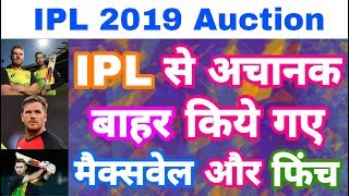 IPL 2019 Auction Maxwell & Finch Opt Out From IPL Suddenly ,Watch The Reason