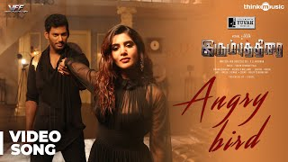 Irumbuthirai | Angry Bird Video Song | Vishal, Samantha | Yuvan Shankar Raja - Think Premiere