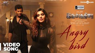 Irumbuthirai Angry Bird Song Vishal Samantha Yuvan Shankar Raja Think Premiere