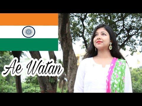 Ae Watan | Female Version | Subarna Mukherjee | Raazi | Alia Bhatt | Arijit Singh | Gulzar