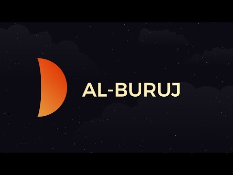 Surah Al-Buruj - Day 8 - Ramadan with the Quran - Nouman Ali Khan