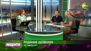 Дмитро Матюхін та Антон Карнаух - 25.05.2018