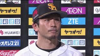 ホークス・松本裕投手・松田宣選手のヒーローインタビュー動画。 2018/0...