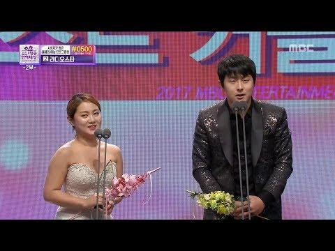 [2017 MBC Entertainment Awards]Park Narae,Gi An84'베스트 커플상'수상