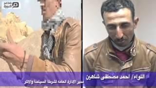 بالفيديو| القبض على المتاجرين بأحجار الأهرامات