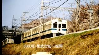 Repeat youtube video 小田急小田原線5000形走行音(海老名~新宿)