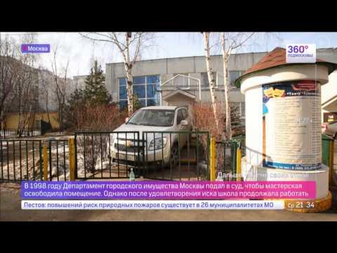 В Отрадном уничтожается детский театр Новости 360 11 03 2015